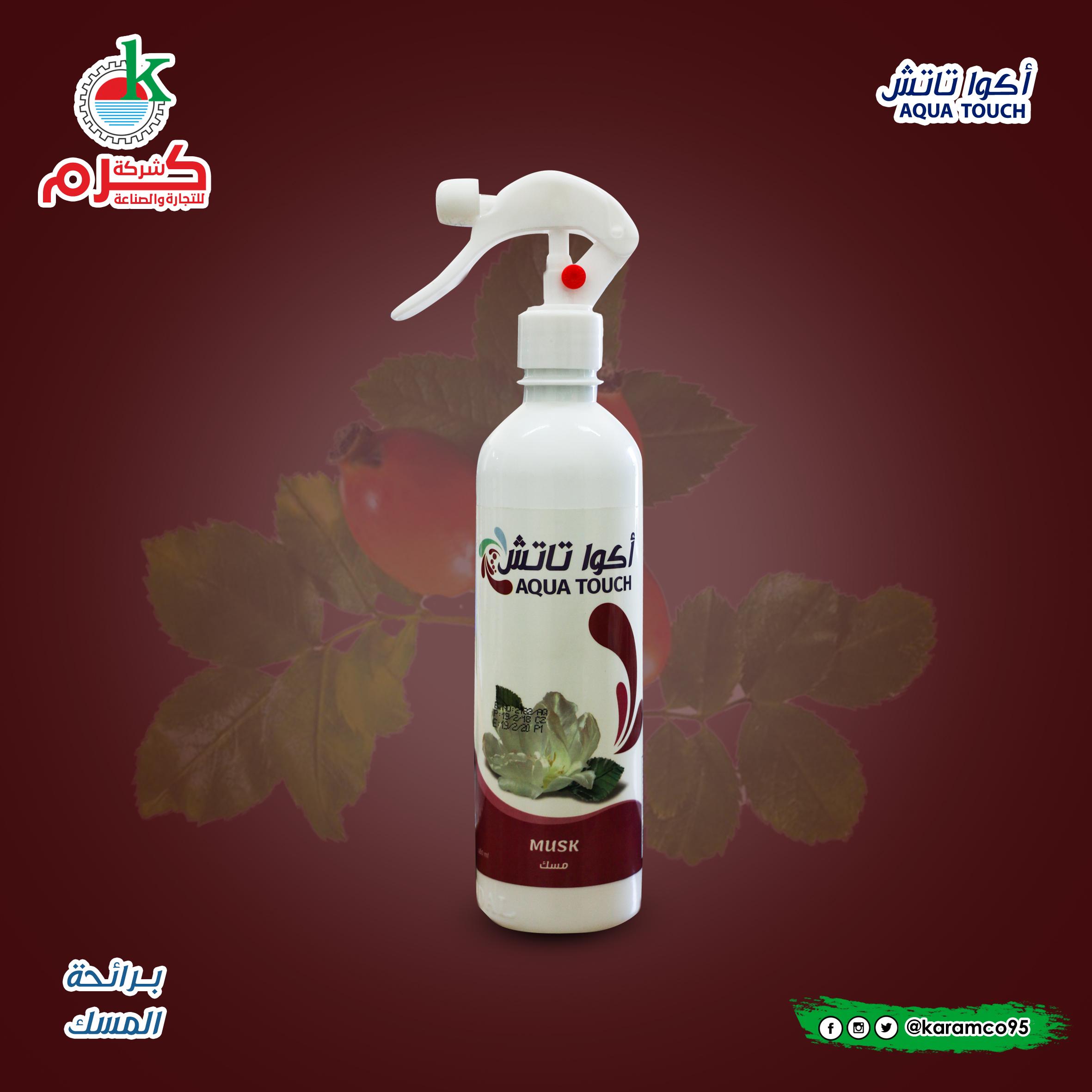 Aqua Touch Air Freshener Musk