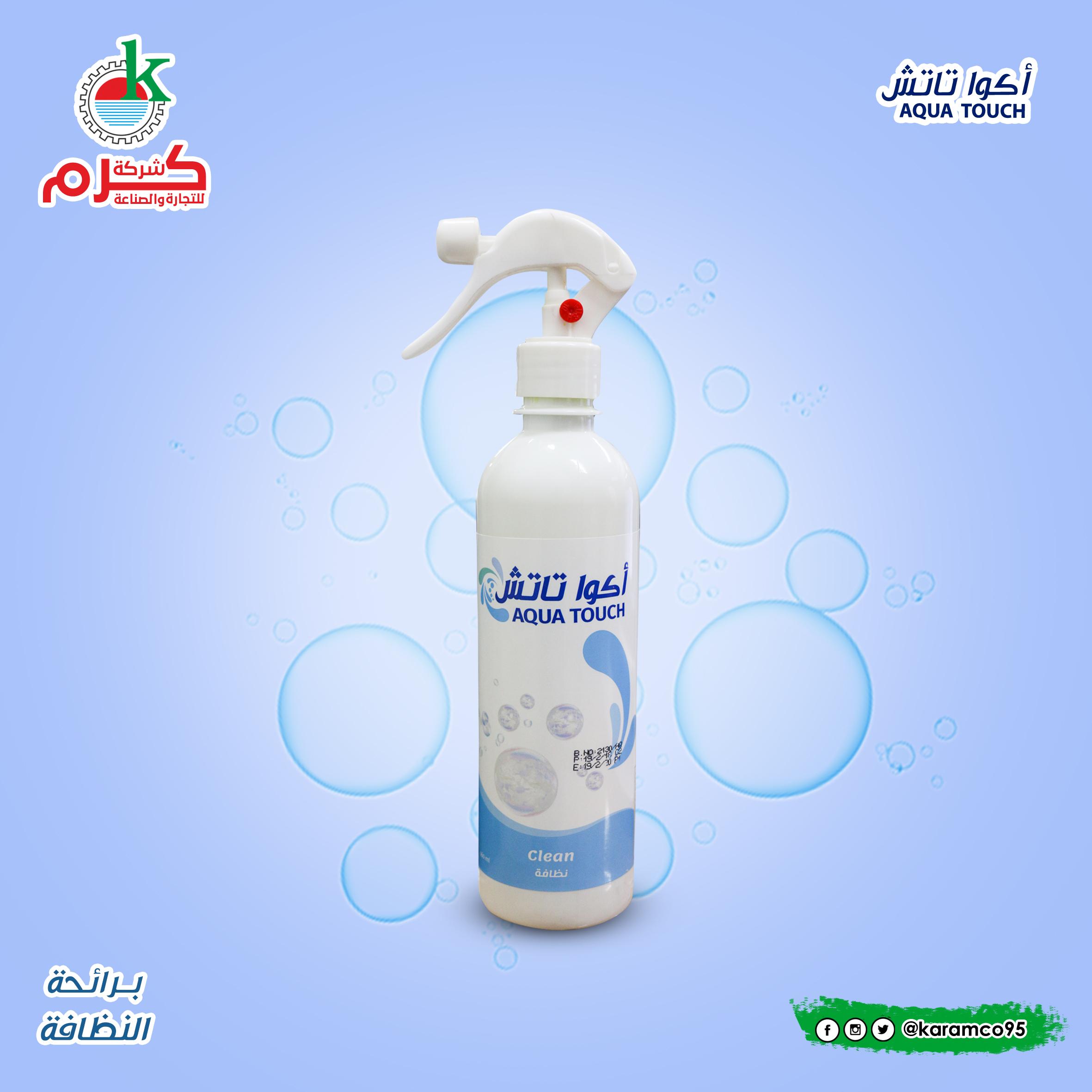 Aqua Touch Air Freshener Clean