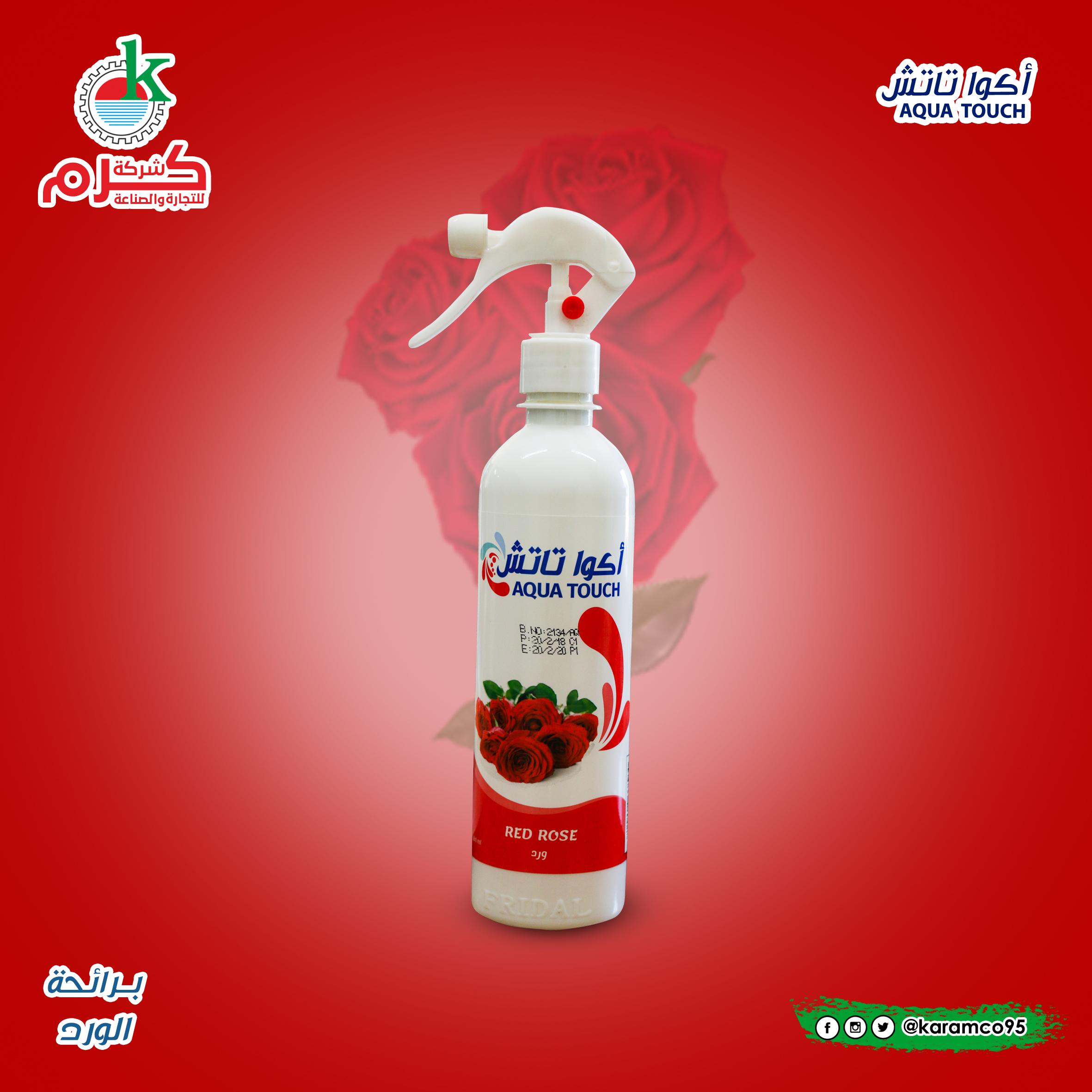 Aqua Touch Air Freshener Roses