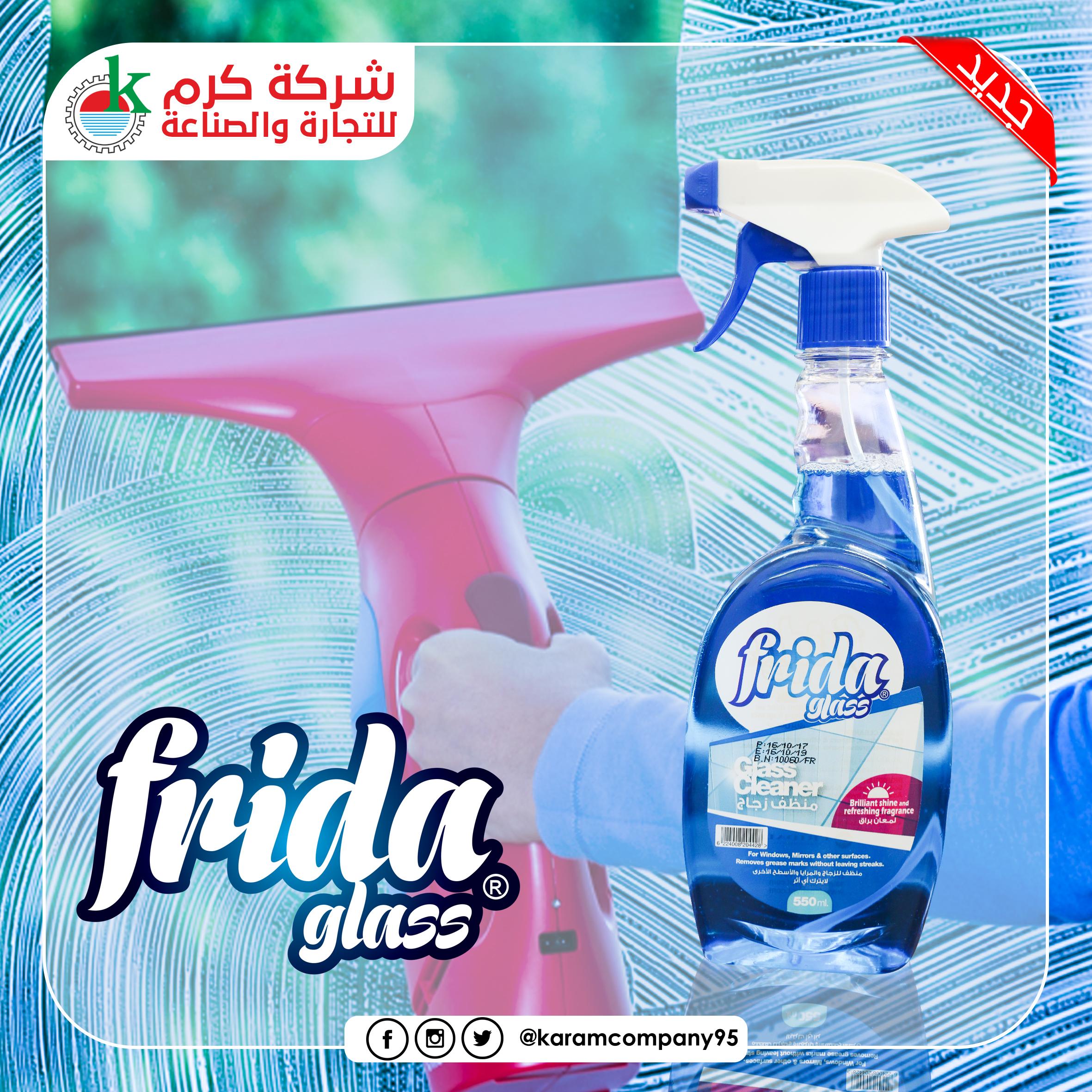 Frida Glass Cleaner