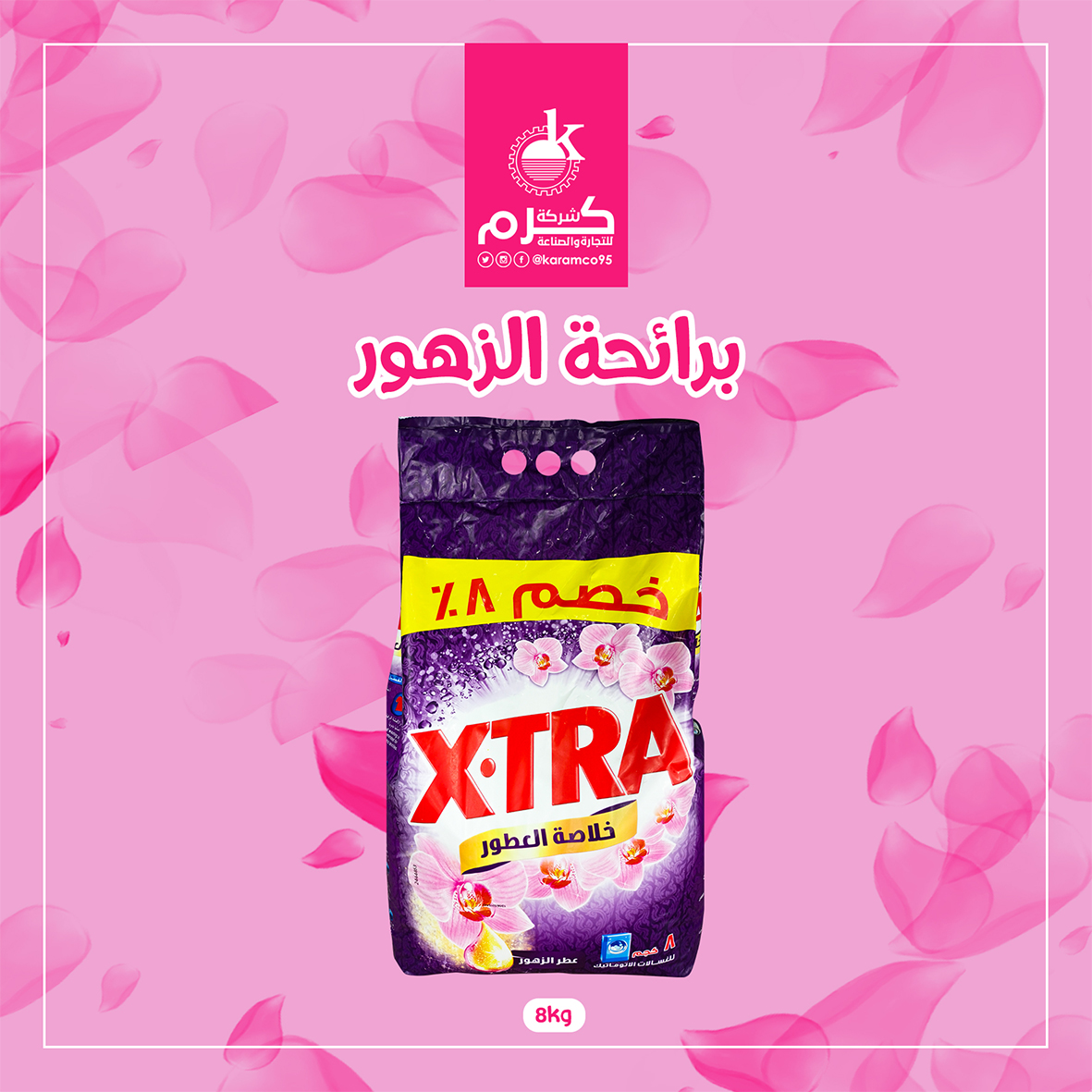 X.tra Washing Powder (flowers Smell) 8 Kg