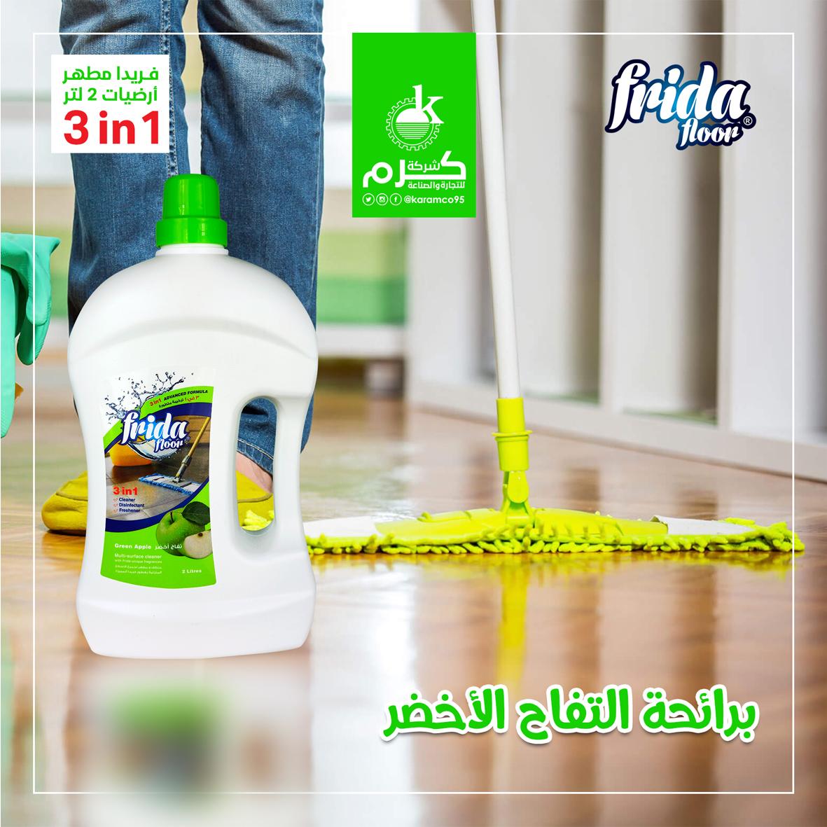 Frida Floor Green Apple 2 Liter