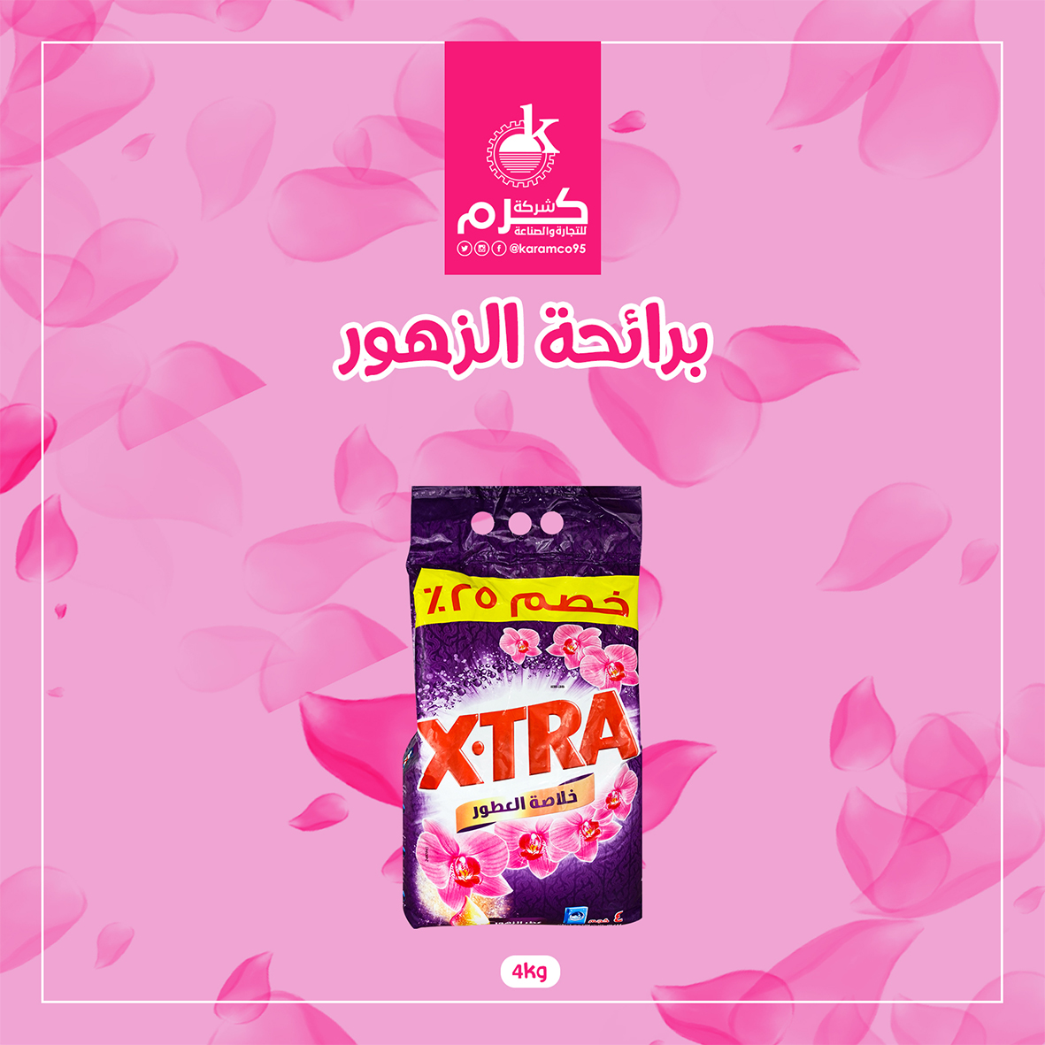 X.tra Washing Powder (flowers Smell) 4 Kg