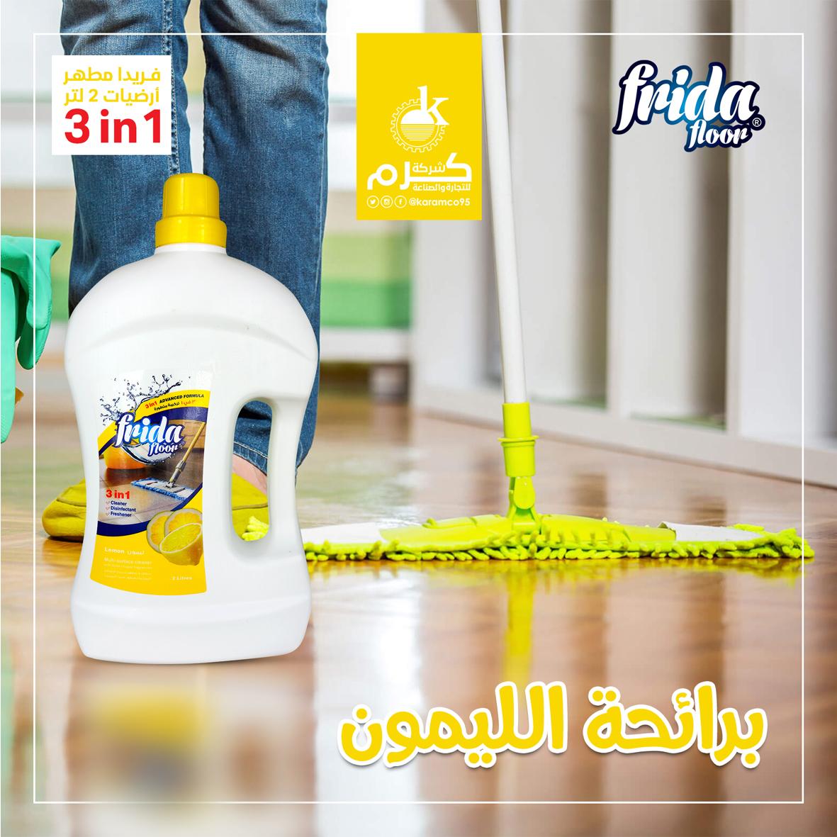 Frida Floor Lemon 2 Liter