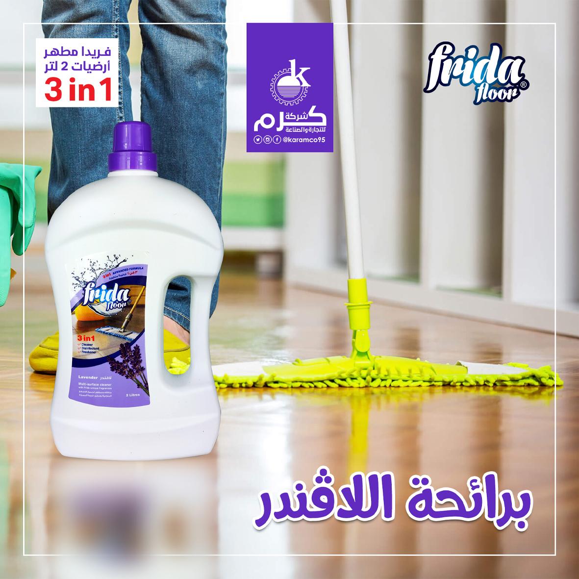 Frida Floor Lavender 2 Liter